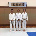 2017 - Alex Guillen e Roberta Guillen con Kora Balmer (Dojo di Basilea) presso il Dojo dell'Università a Waseda Tokyo
